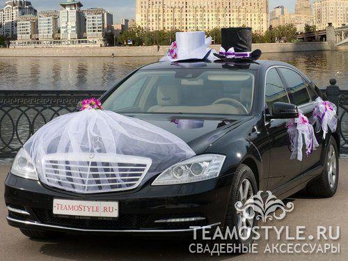 Украшение свадебной машины шляпа фото