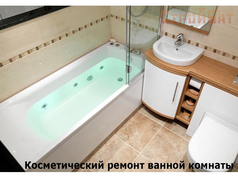 Как сделать ремонт в ванной комнате своими