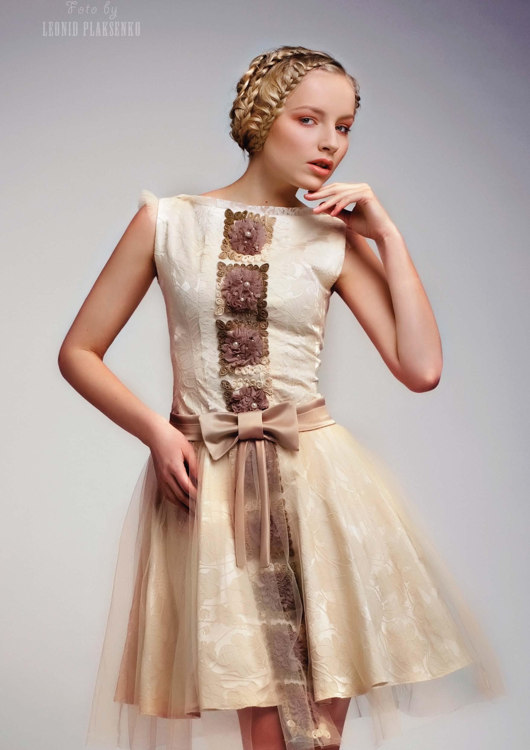 Max Mara Платье Купить