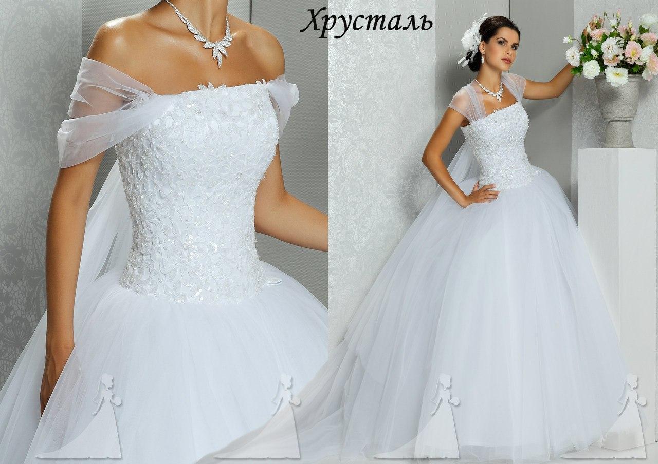 Платье свадебное своими руками фото