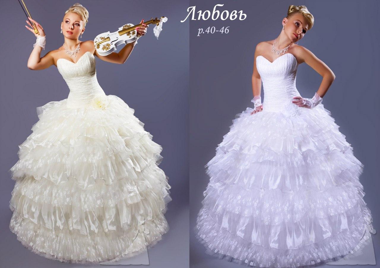 Свадебные Платья Оптом Купить