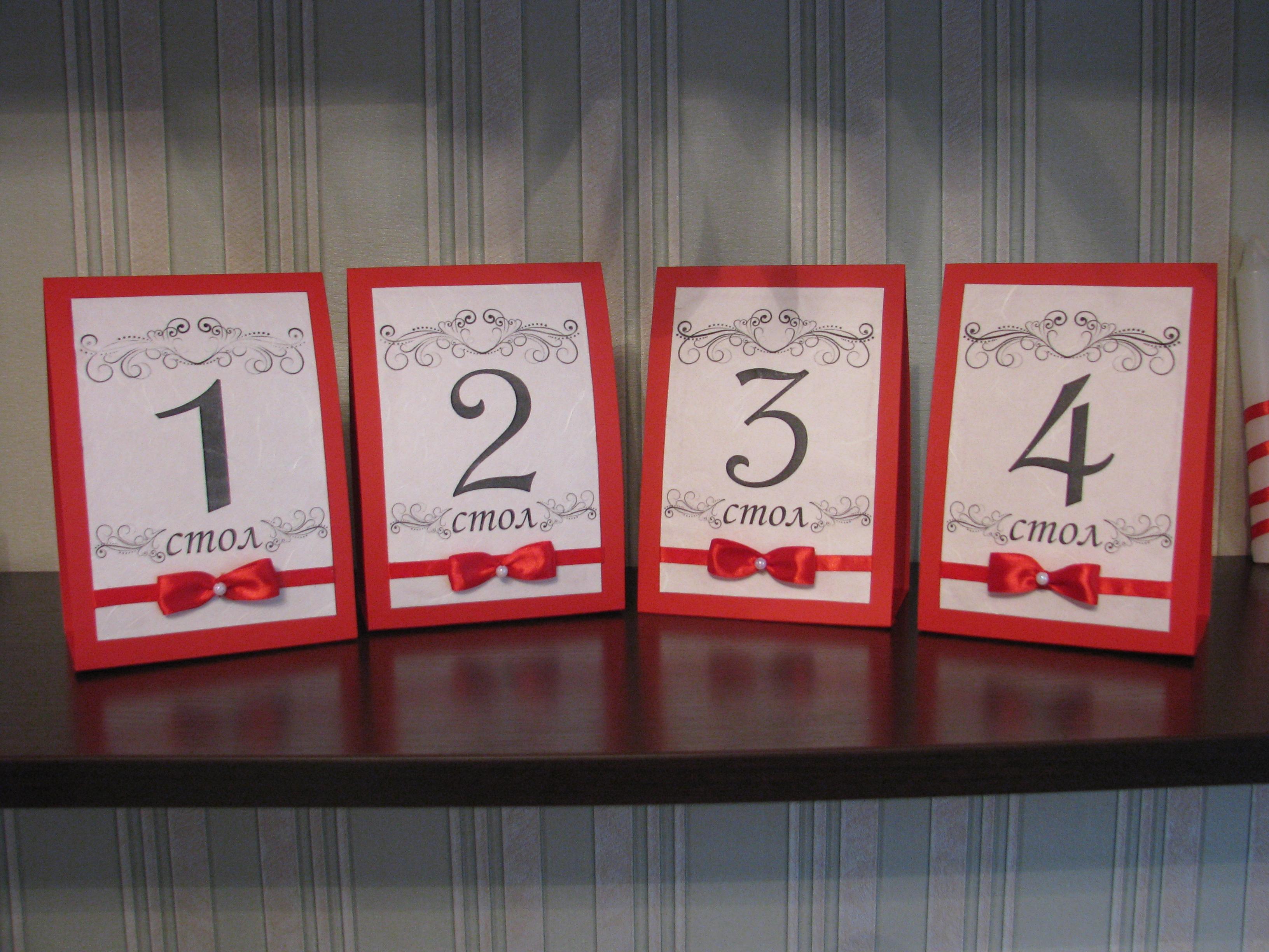 Номерки для столов своими руками Красивая Свадьба 56