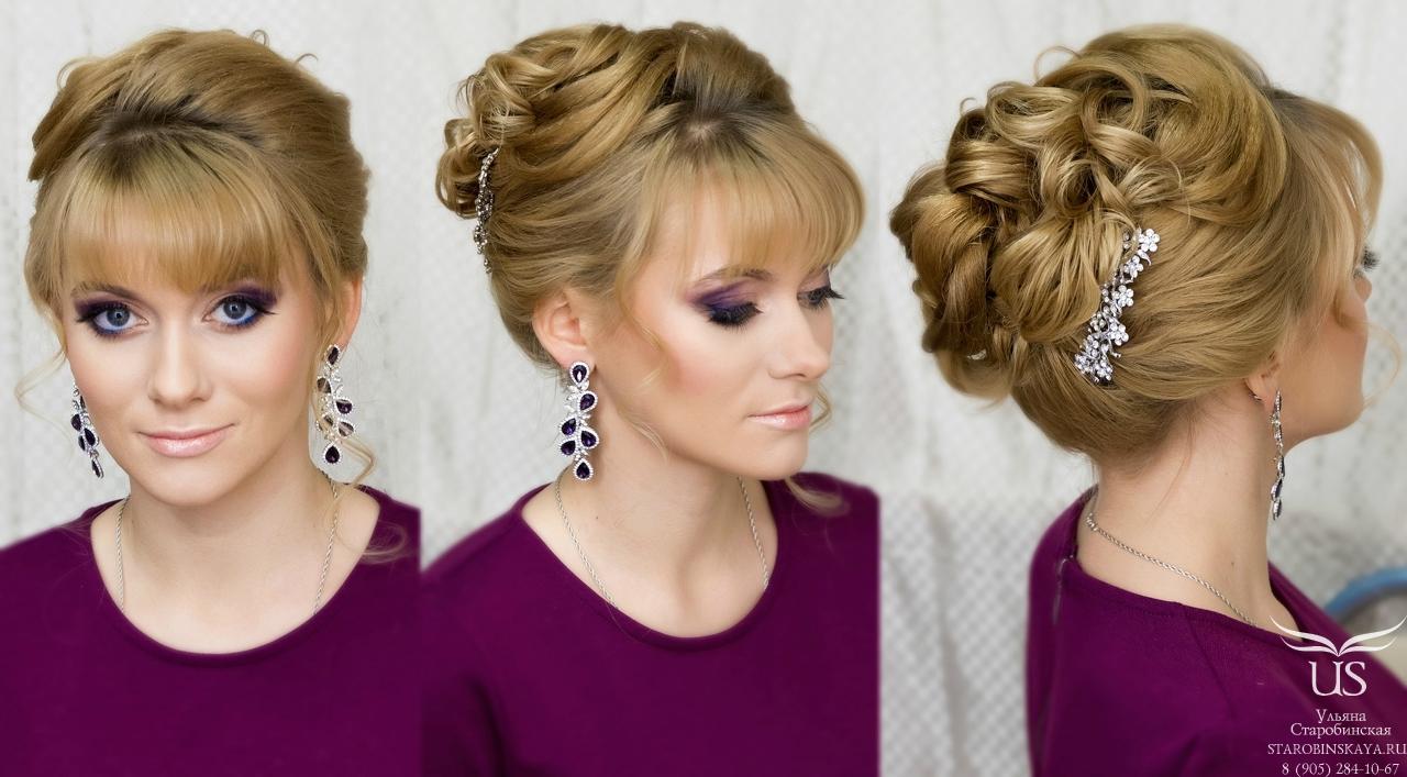 Вечерние причёски на длинные волосы фото с челкой своими руками фото 32