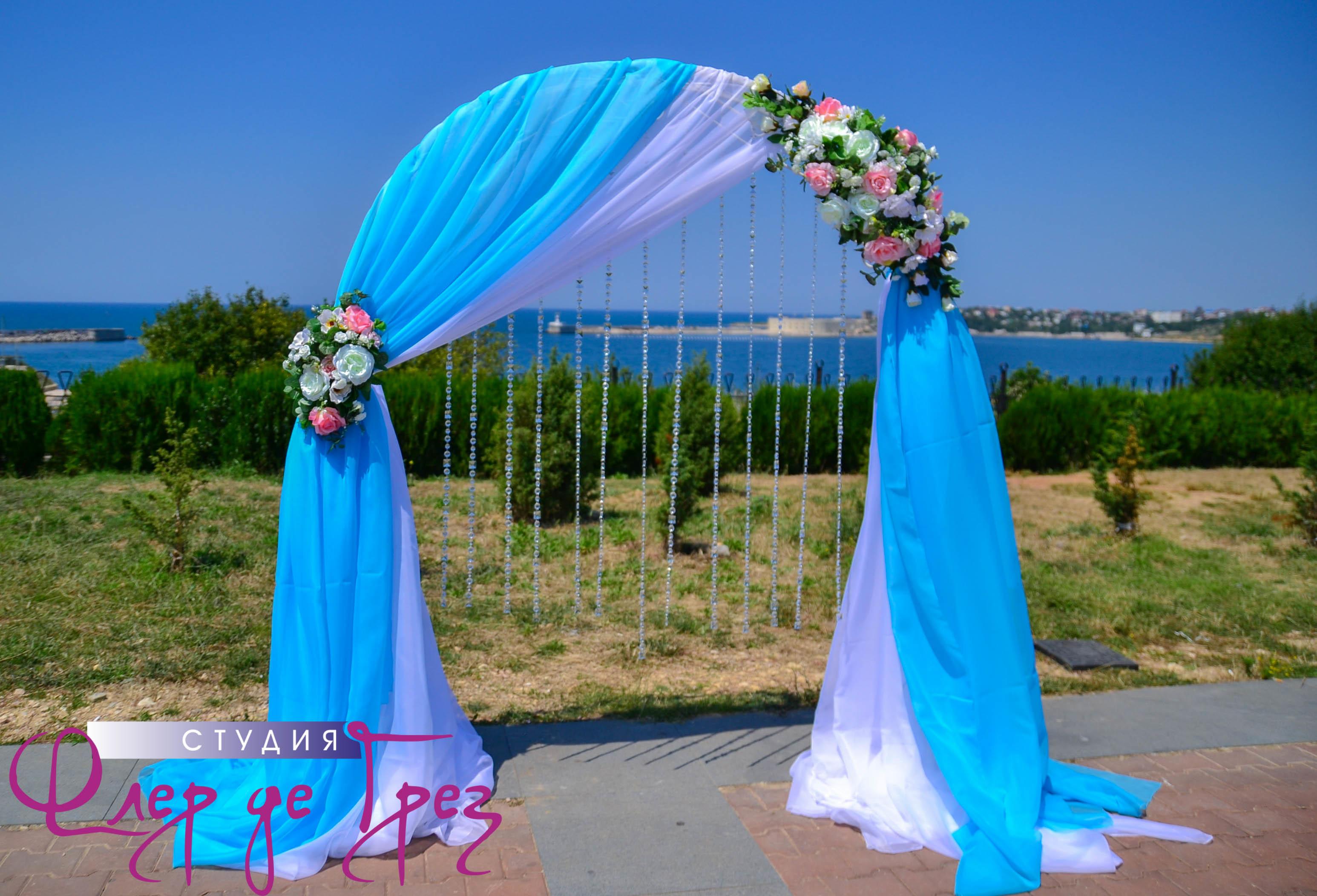 Свадебные арки для выездной регистрации фото своими руками