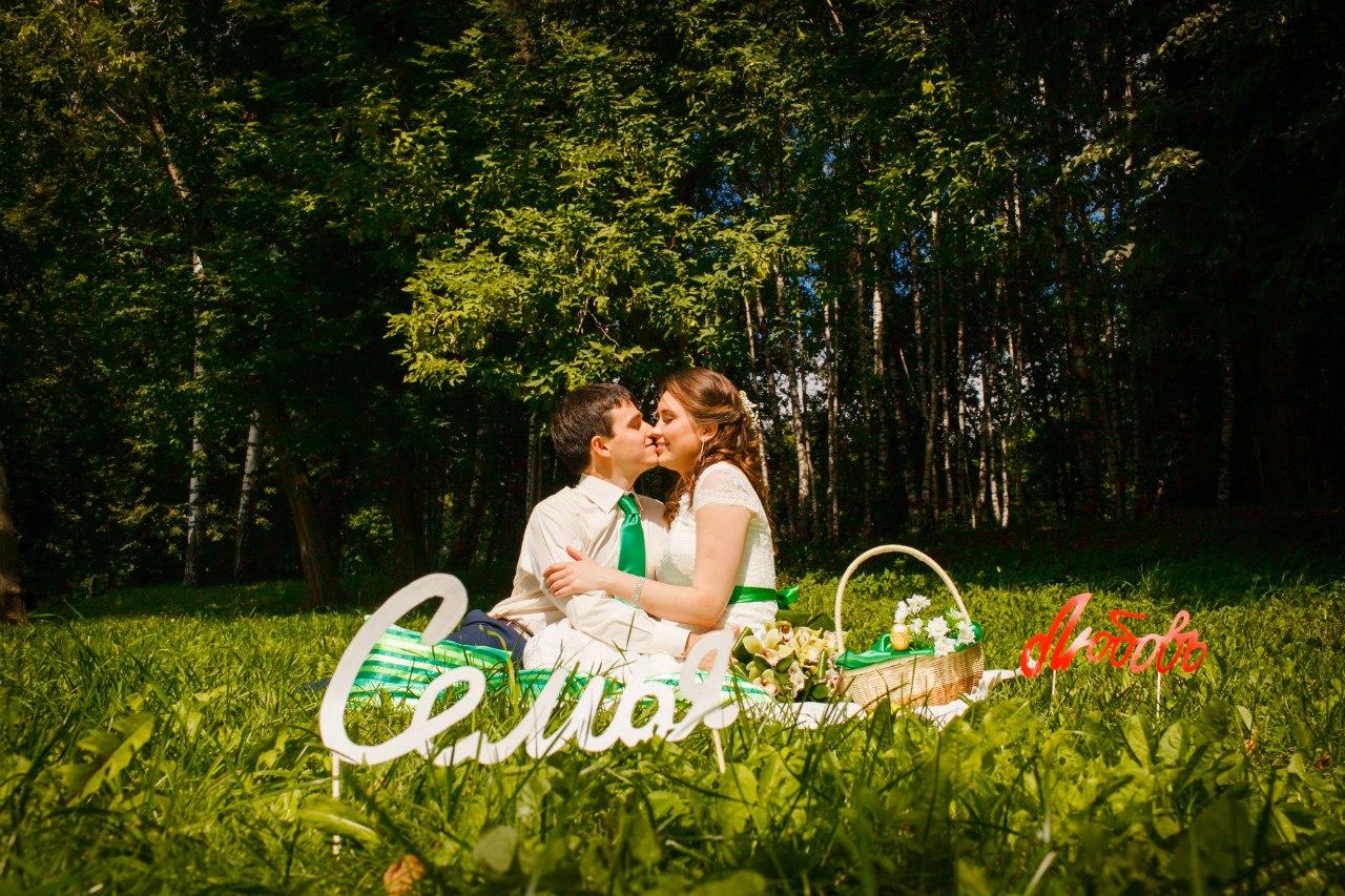 Идея свадьбы на природе фото
