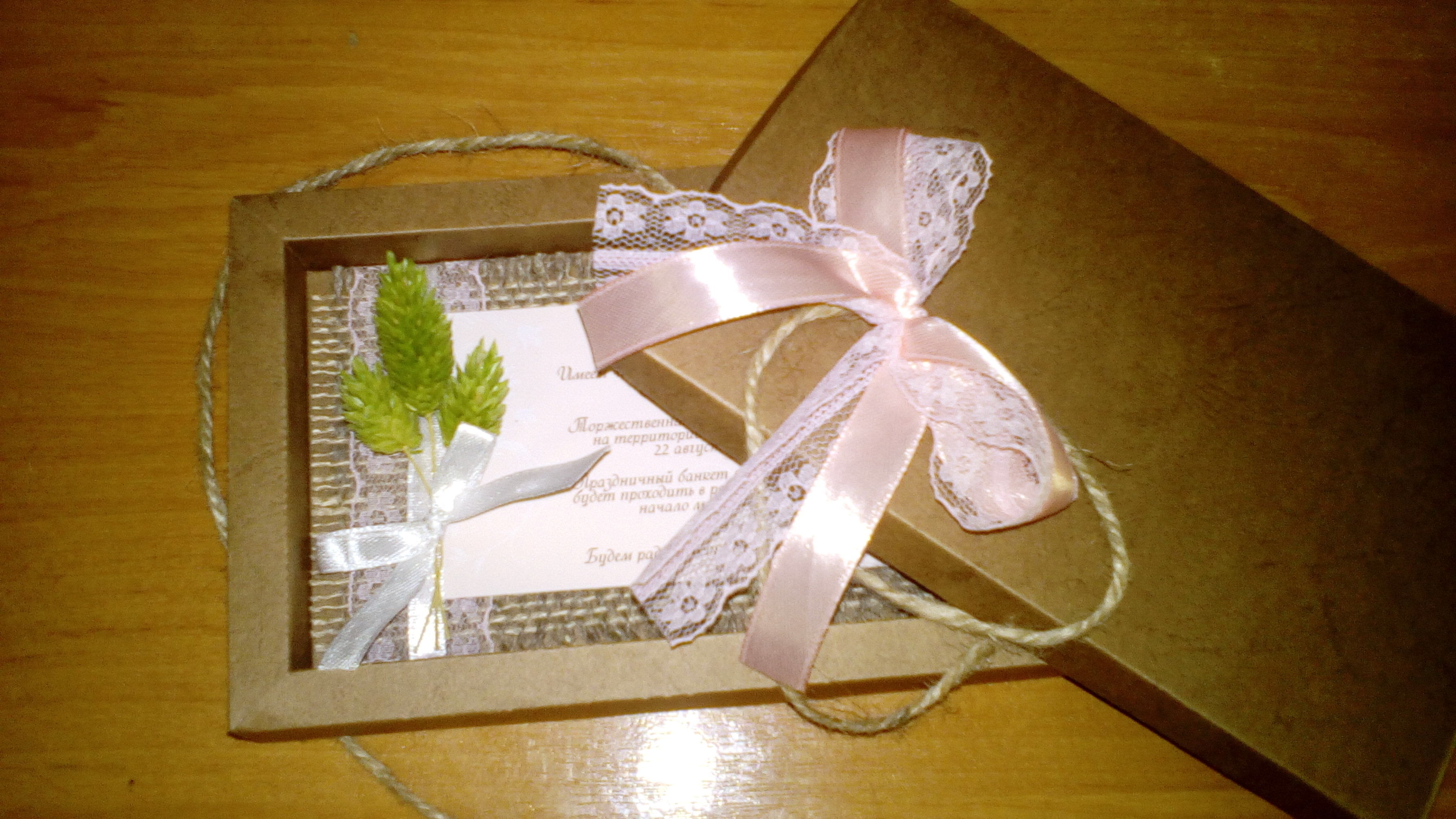 Подарки на день рождения женщинам 38 лет