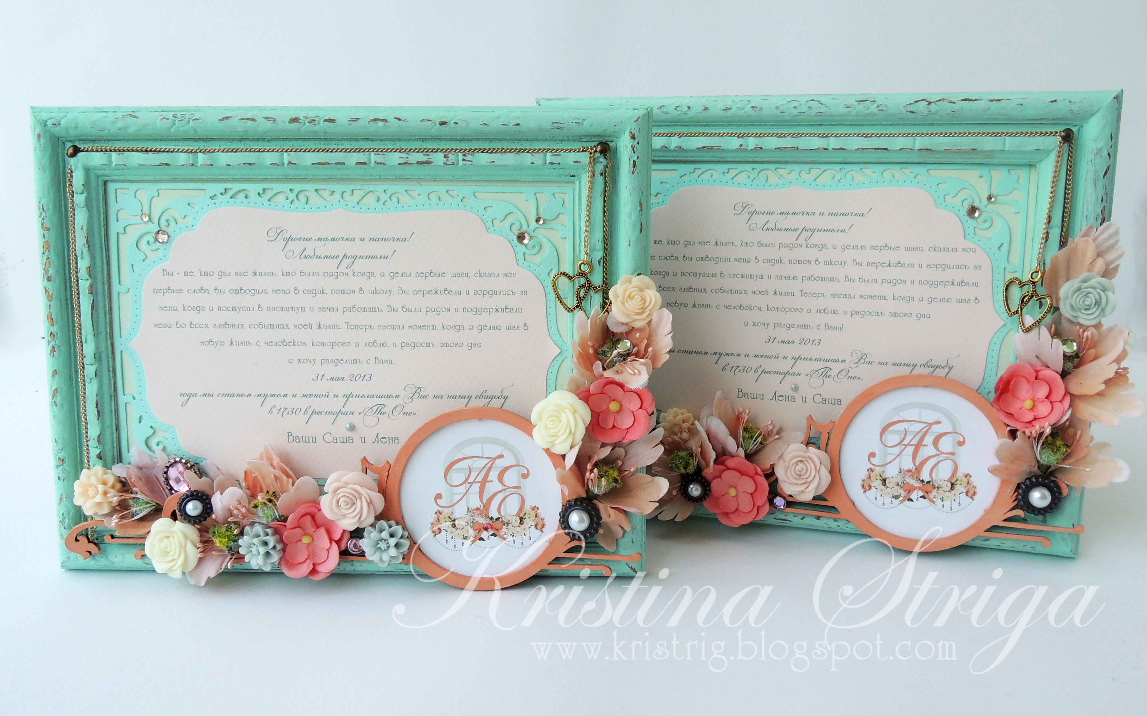 Поздравление на свадьбу с пупсиками