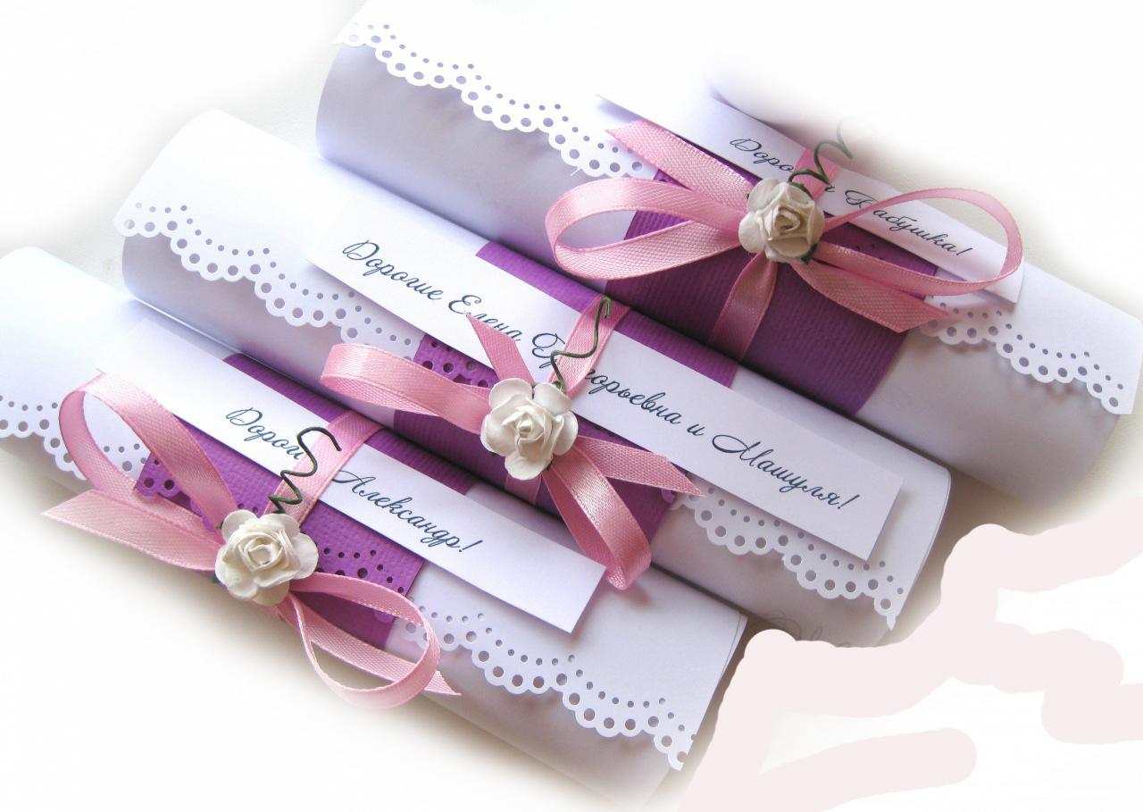 Приглашения на свадьбу своими руками в виде свитка