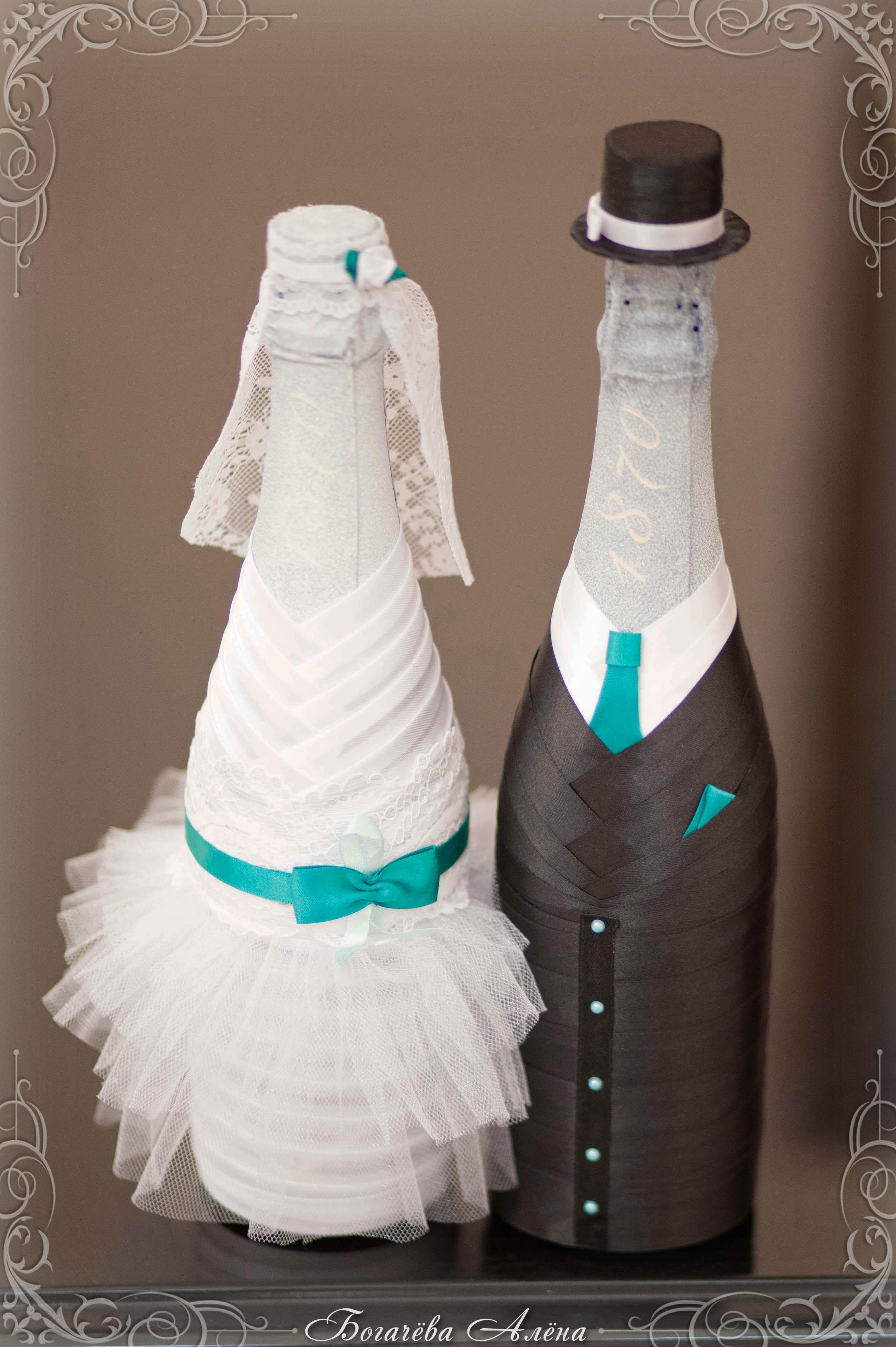 Как украсить своими руками бутылку шампанского на свадьбу статьи