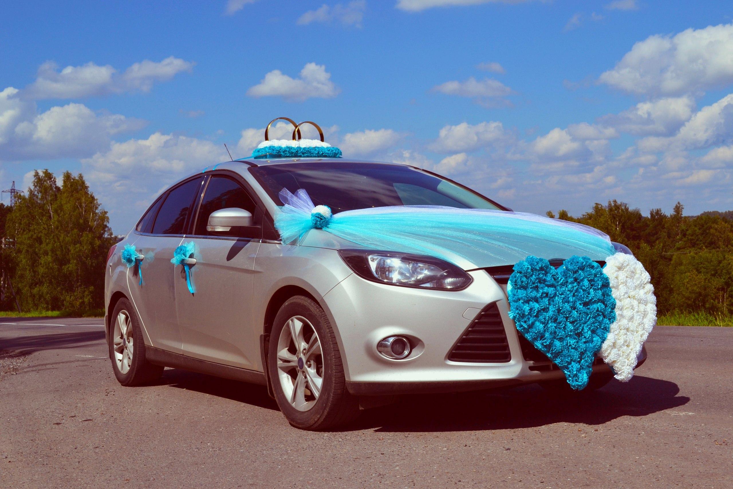 Украшения на машину в бирюзовом цвете фото