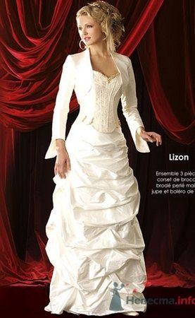Свадебное платье ампир с корсетом и присборенной юбкой.