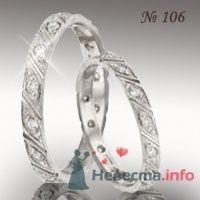 № 106 - фото 48299 Арт-Студия Алмаз - ювелирный салон