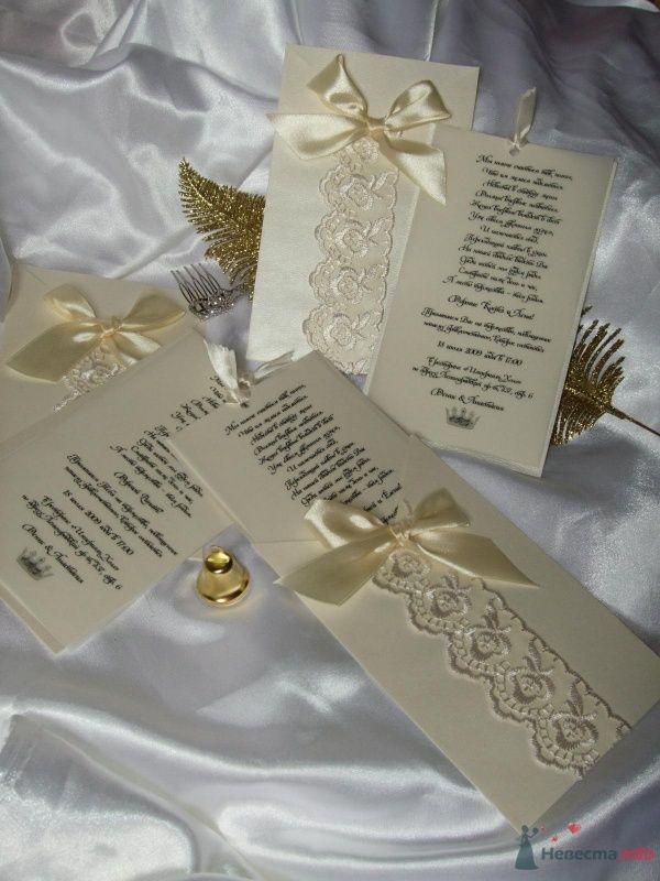 """Приглашение на свадьбу цвета айвори в конверте.Авторская работа - фото 66813 """"Свадебный Бум"""" - свадебные принадлежности"""