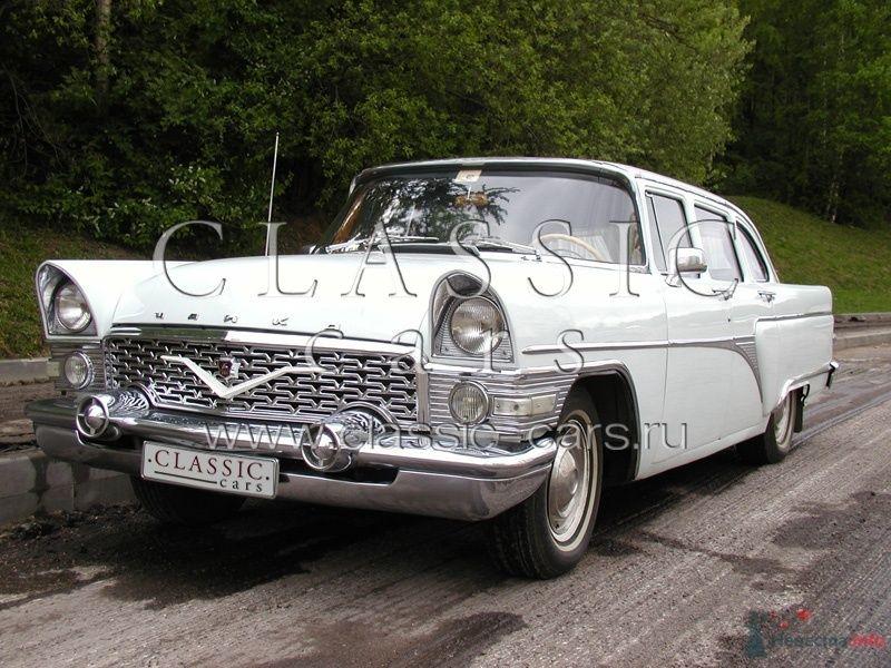 ГАЗ-13 Чайка, 1957г.в. - фото 61862 Сlassic-cars -  парк ретро автомобилей