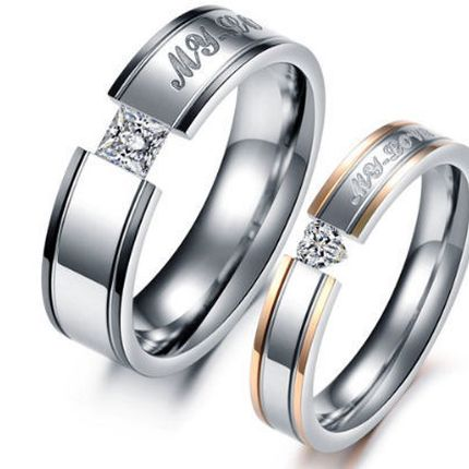 "Двойные кольца ""Моя любовь..."""