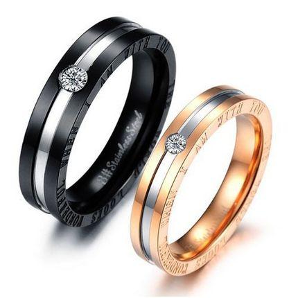 """Кольца для помолвки """"Мир прекрасен, когда ты рядом"""""""