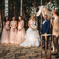 Организация свадьбы - пакет Стандарт
