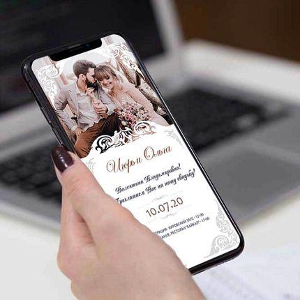 Онлайн приглашения с вашими фото