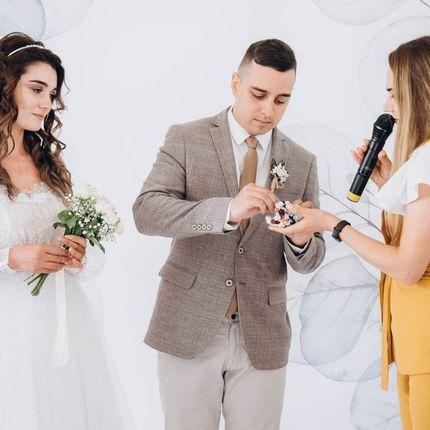 Проведение свадьбы + диджей - почасовая оплата