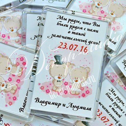 Свадебный магниты, цена за 1 шт