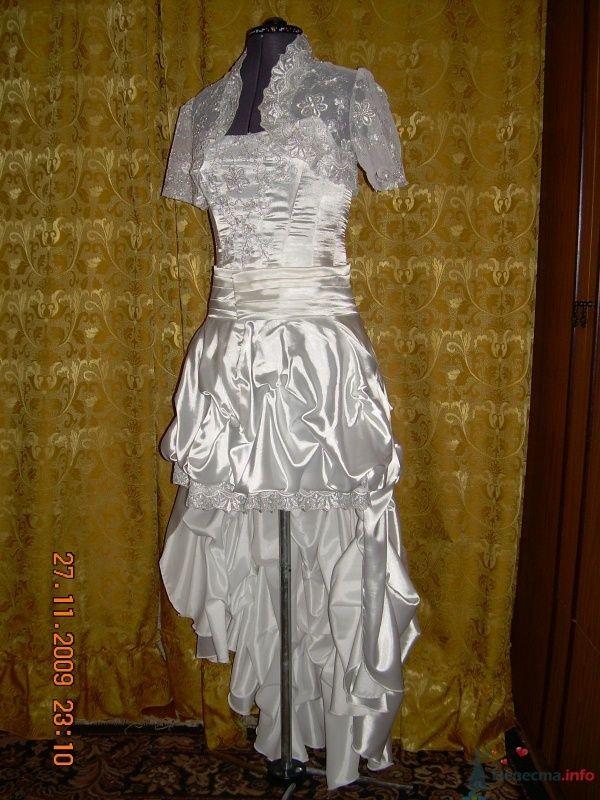 Комплект Свадебный Рида
