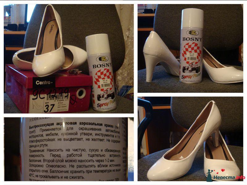 Мои туфельки - фото 111222 Lustra