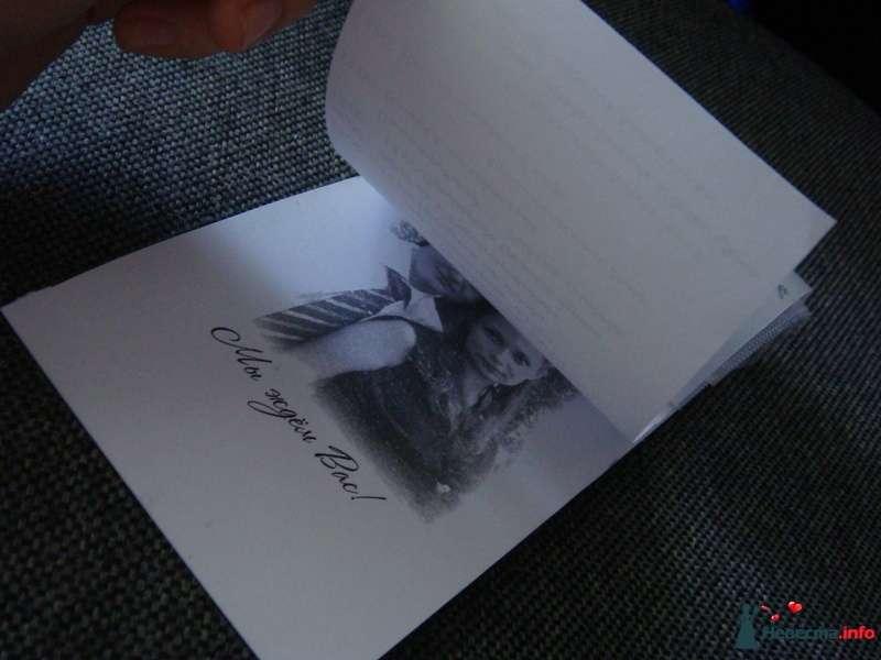 Фото 112684 в коллекции Мой альбомчик - Lustra