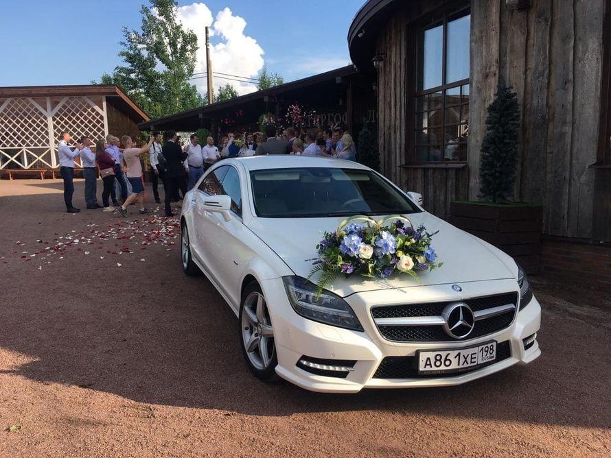 Mercedes-Benz CLS в аренду, 1 час