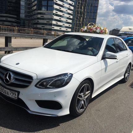 Аренда Mercedes E Klass для молодоженов, 5 ч.
