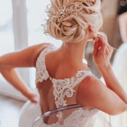 Причёска / укладка для невесты