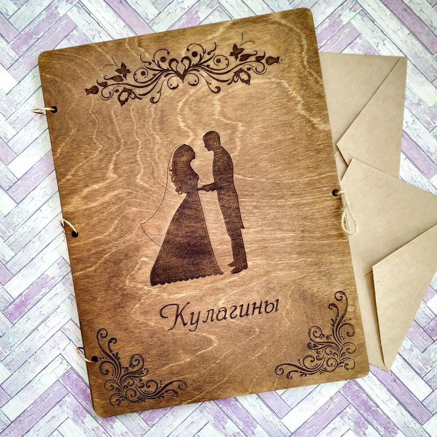 Папка для свидетельства о браке с молодоженами