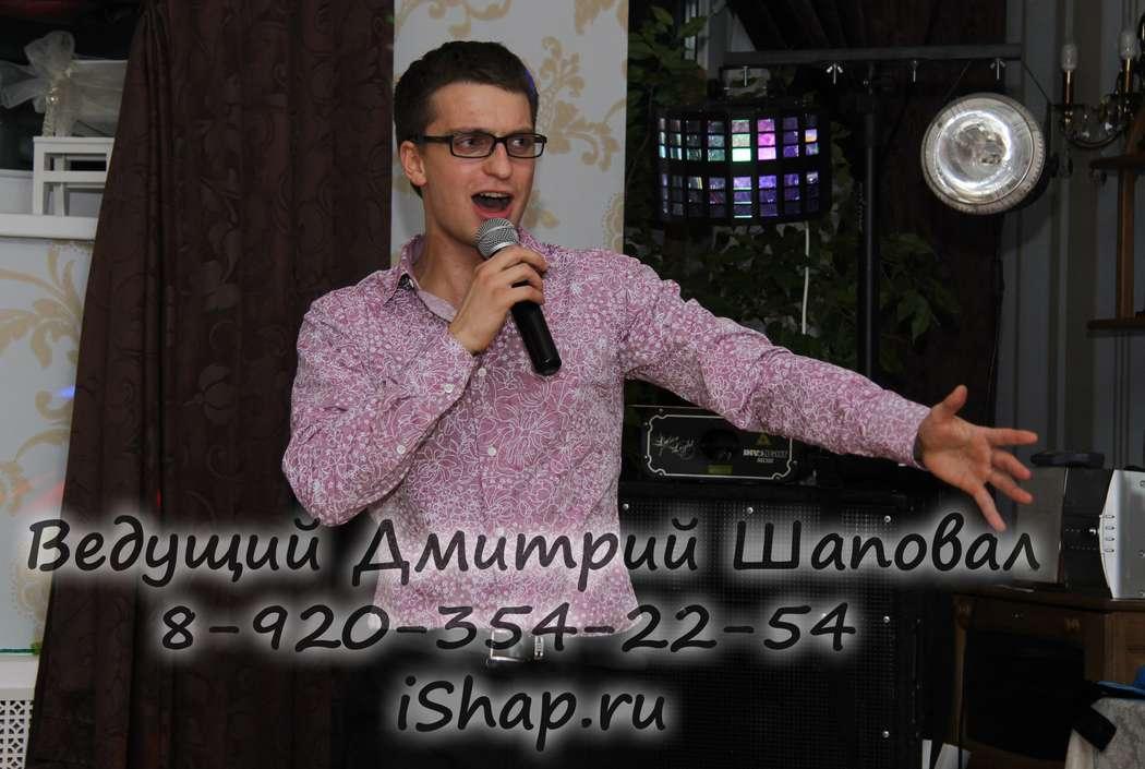 Фото 621499 в коллекции Мои фотографии - Event-студия ведущего Шаповала Дмитрия