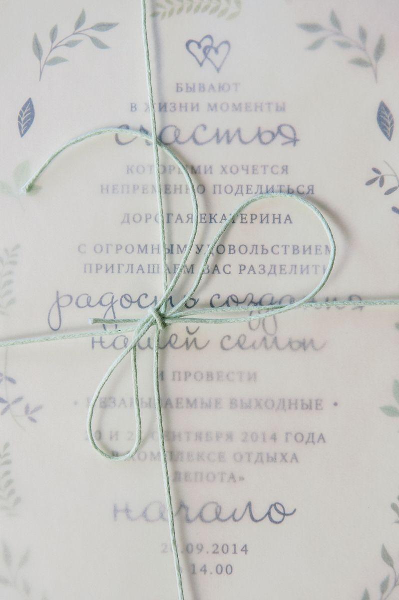 Фото 8983028 в коллекции Дарья и Антон. Выездная церемония - Duolab images — свадебные фотографии