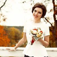 Осенняя невеста Елена. Свадебная прическа и макияж - Катерина Мята. Фото - Павел Ососов.