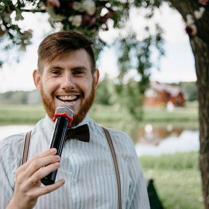 Проведение свадьбы + DJ в будний день