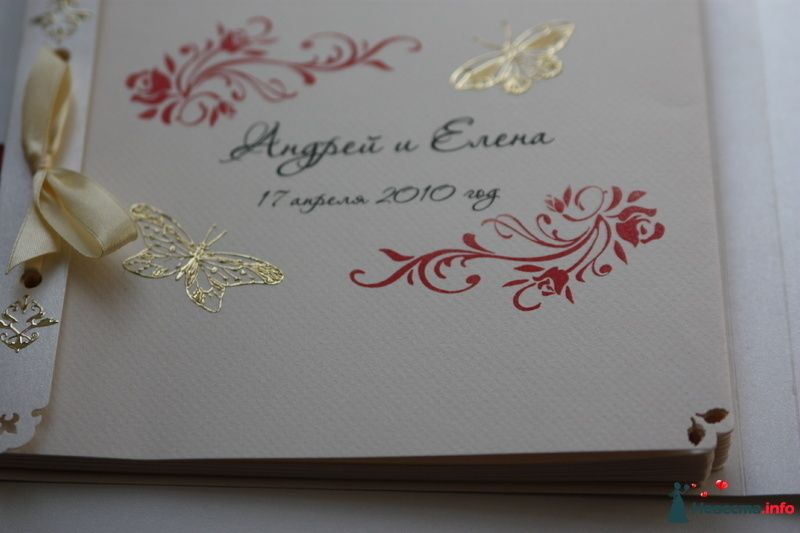 книга пожеланий - фото 85372 -MILEDI-