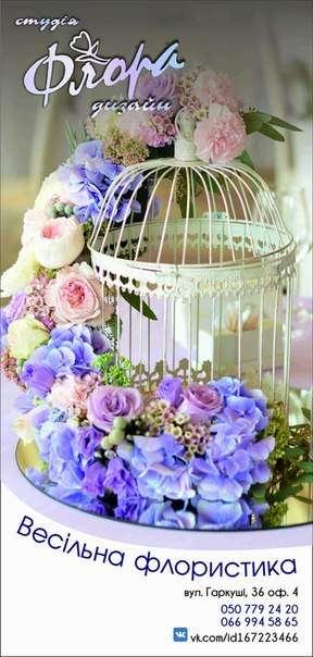 Фото 11440576 в коллекции Портфолио - Оформления свадьбы Флора дизайн