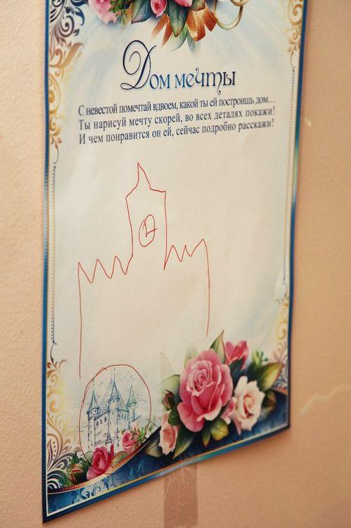 Оказывается мой муж мечтает жить в кремле)))))