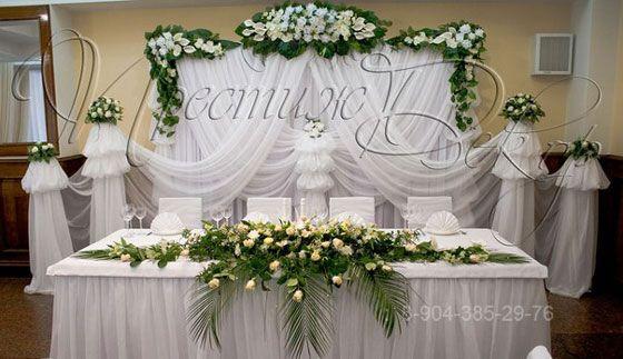 Фото 607540 в коллекции Мои фотографии - Студия свадебного дизайна Престиж Декор