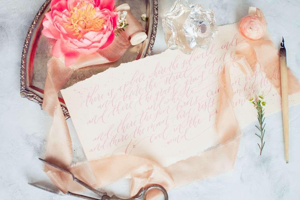 каллиграфия, пригласительные, винтаж, изысканный - фото 10879194 Flower vibes - мастерская флористики и декора