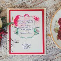 красное оформление свадьбы  букеты макияж невесты платье невесты бохо стиль