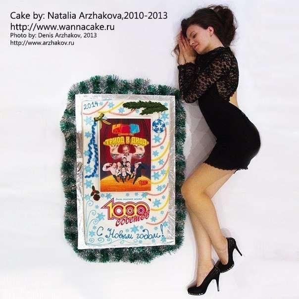 Фото 2205380 в коллекции Мои фотографии - Свадебные торты от Наталии Аржаковой
