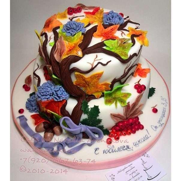 Осенняя пора, очей очарованье... - фото 3623461 Свадебные торты от Наталии Аржаковой