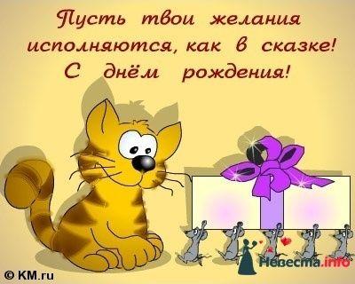 Фото 124203 в коллекции Всякая всячина!) - Настасян