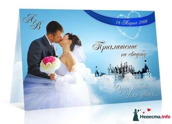 Свадебные приглашения в Саратове - фото 83039 Молодоженам.Ру - Фото и видеосъемка