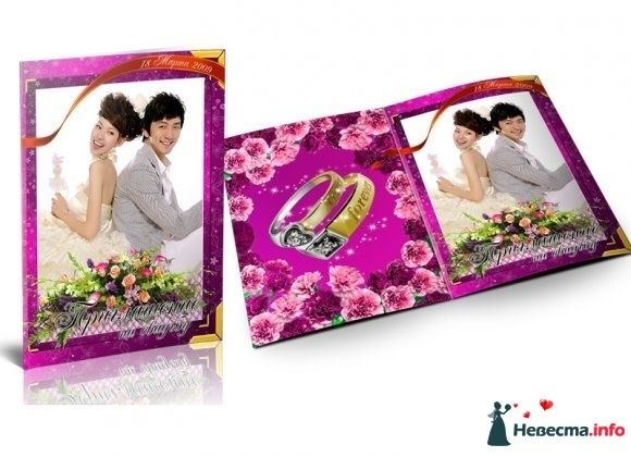 Свадебные приглашения в Саратове - фото 83042 Молодоженам.Ру - Фото и видеосъемка