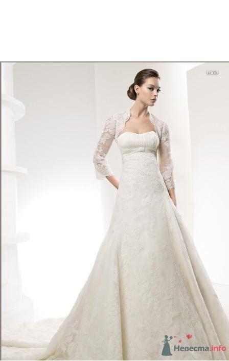 La Sposa - Lucia