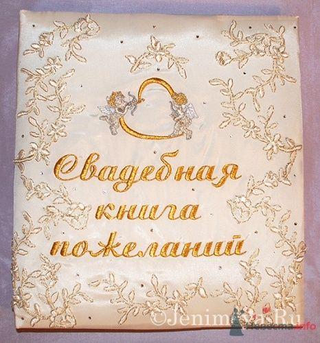Фото 10551 в коллекции Картинки - Анечка-жена)))))))))