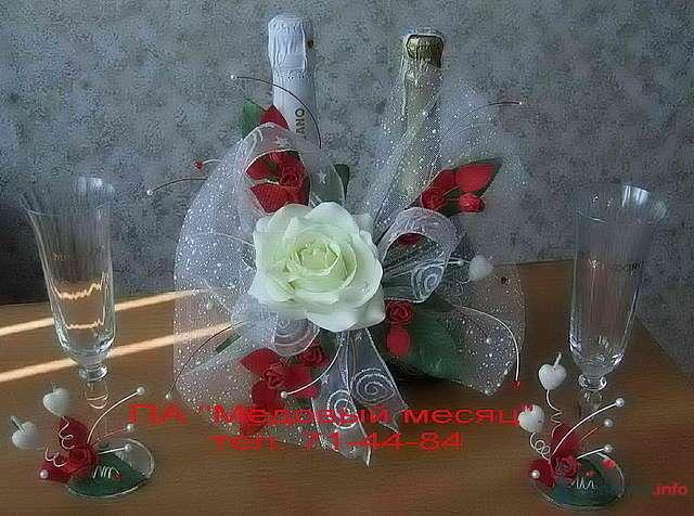 Фото 74200 в коллекции Всякая свадебная всячина - Стр@нниц@