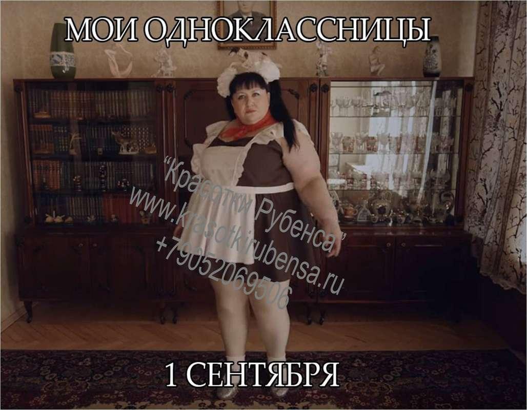 """Фото 16032910 в коллекции Портфолио - Шоу толстушек """"Красотки Рубенса"""""""